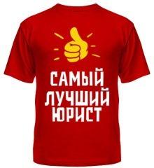 Услуги юриста в Михайловске